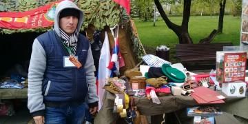 День Победы 2017 - Парк Радуга