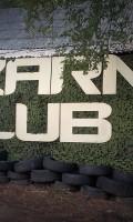На базе площадки «KAZARMA.CLUB» прошло мероприятие для курсантов/воспитанников патриотических клубов и Юнармейцев г.Москвы