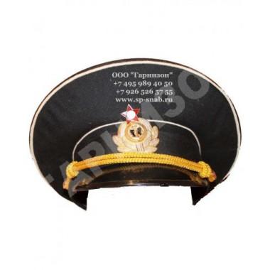 Фуражка офицерская ВМФ