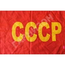 Флаг СССР (оригинал)